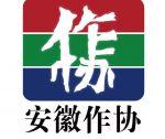 """""""禅源太湖""""散文大奖赛获奖名单"""