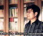 【作家书房】沈天鸿:无论写作不写作,都应该读些哲学著作