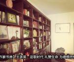 【作家书房】王浙英:讴歌时代 礼赞生命 为理想抒怀