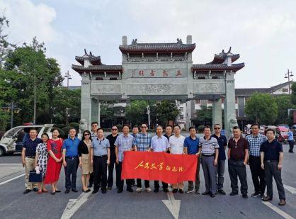 中国著名作家合肥行活动成功举办