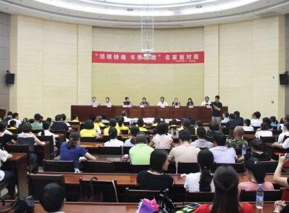 安徽省作协与《诗歌月刊》文艺志愿者走进旌德。