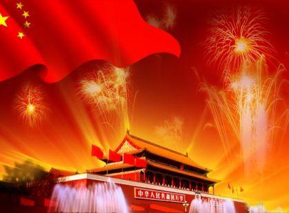 黄坤明:凝聚起万众一心奋斗新时代的强大力量