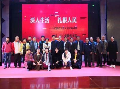 安徽省作家协会文艺志愿者活动走进泗县