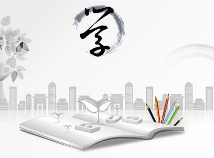 中共中央国务院印发 新时代爱国主义教育实施纲要