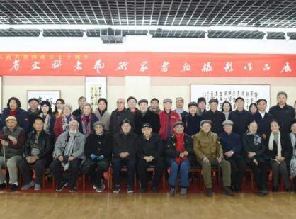 安徽省文联老艺术家书画摄影作品展在亚明艺术馆开幕