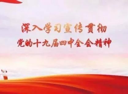 王晓晖:坚持以社会主义核心价值观引领文化建设制度