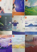 合肥市长丰县文联策划、支持的文学丛书《感恩·长丰》由团结出版社出版