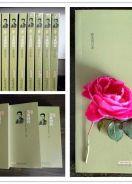 作家黄圣凤长篇纪实文学《韦素园传》由安徽文艺出版社出版?