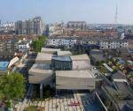 高郵汪曾祺紀念館將于18日正式開館:文學愛好者們的好去處
