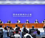 《抗击新冠肺炎疫情的中国行动》白皮书发布