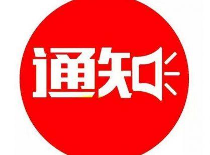 2020年度安徽文艺评论推优活动正式启动