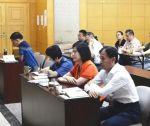 省文联举办《民法典》专题辅导报告会