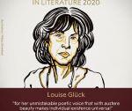 2020年诺贝尔文学奖颁给美国诗人露易丝·格丽克
