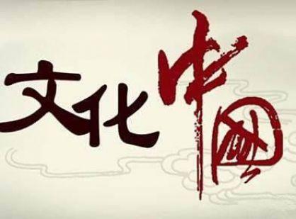 黄坤明:推进社会主义文化强国建设
