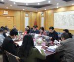 省作协召开六届主席团第七次会议