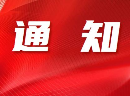 """""""慶祝中國共產黨成立100周年""""網絡文學主題征文大賽獲獎名單"""
