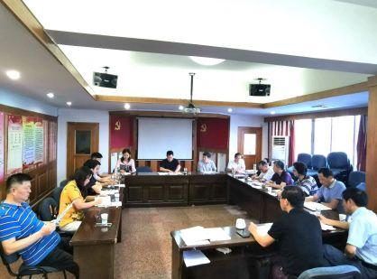 【地市动态】合肥市作协召开四届四次主席团会议