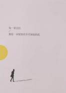 【新书发布】安徽作家肖龙散文集《光阴有痕》出版